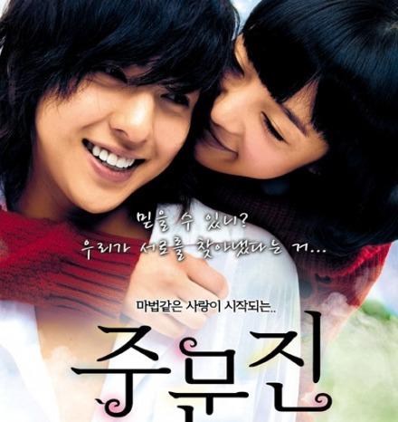 Wooyoung et IU vraiment datant clé datant Nicole